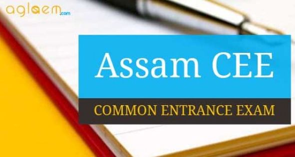 Assam CEECommon Entrance Exam