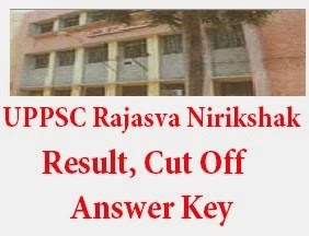 UPPSC Result 2015 : Download from here!