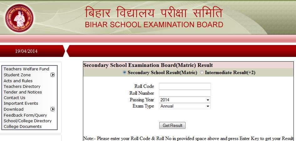bihar board matric result 2015