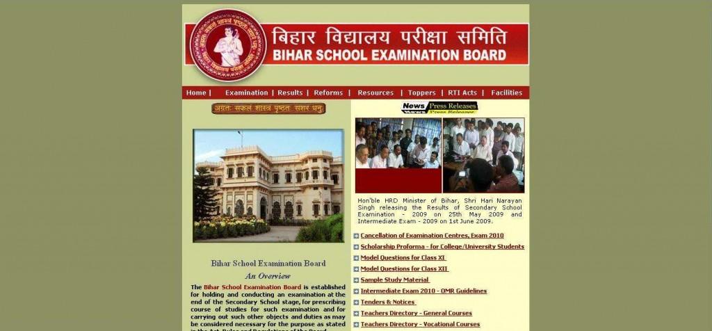 bihar board 10th result 2015