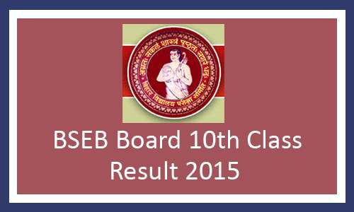 Bihar Board Result 2015 : 10th Class Results to be announced soon!