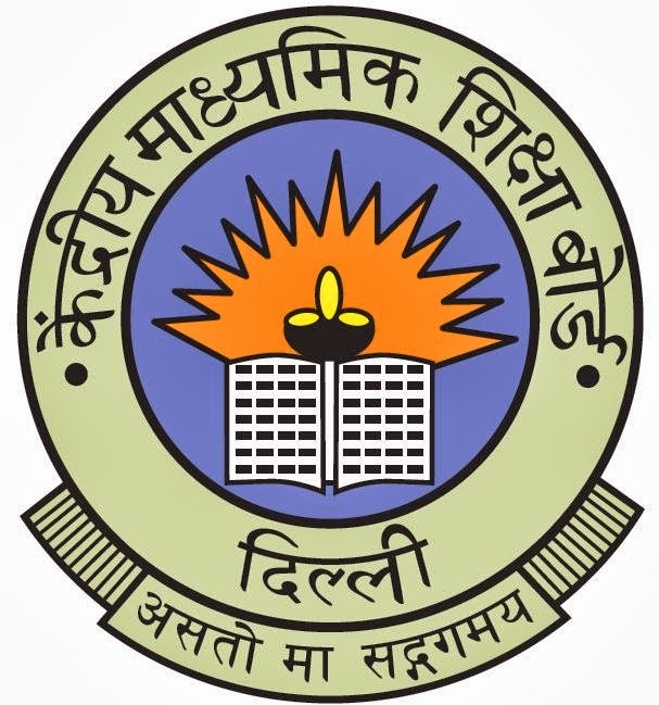 Download CBSE 10th Result 2015