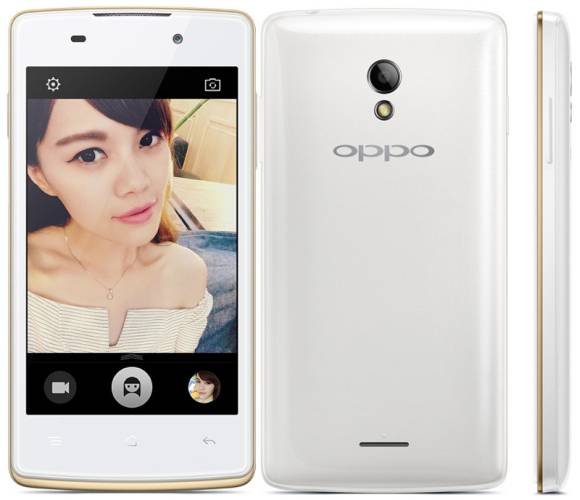 oppo joy plus features