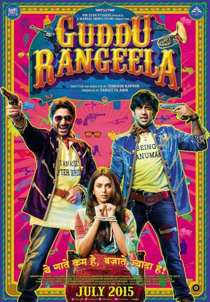 Guddu Rangeela Trailer