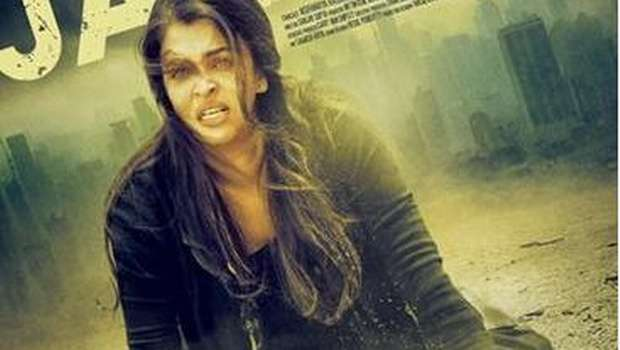 jazbaa first look pster