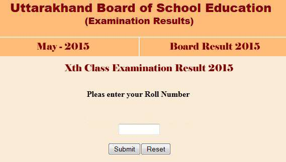 uk board result 2015 class 10th
