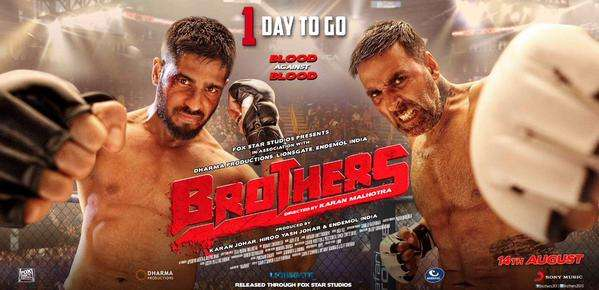 brothers official trailer out