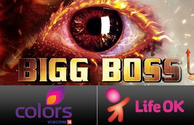 big boss 9 online