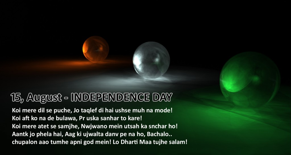 15th-august-independence-day-quotes-sms-1024x546