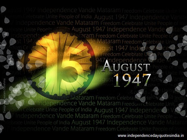 Independence-Day-Greetings-and-Wishes