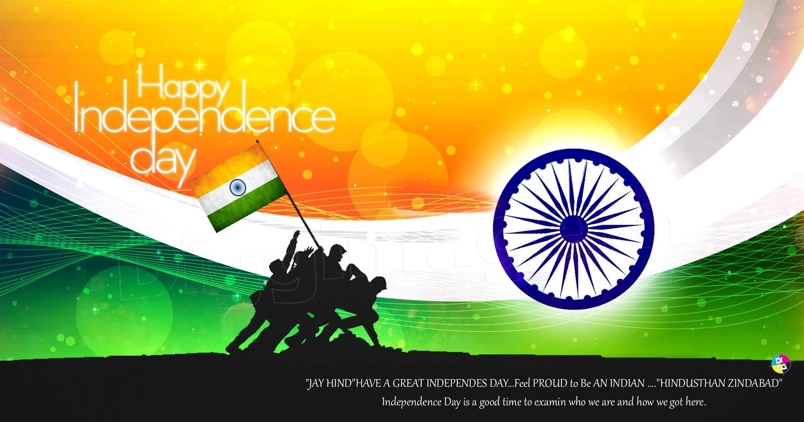 independence day - photo #8