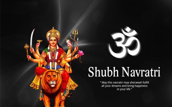 shubh navratri 2014