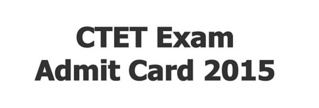 ctet admit card