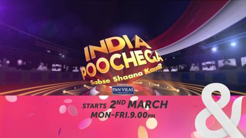 India Poochega Sabse Shaana Kaun audition date
