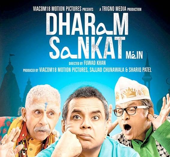 Dharam Sankat Mein 1st Day Box Office Collection Report
