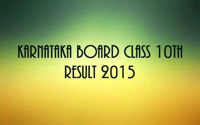 SSLC Result 2015