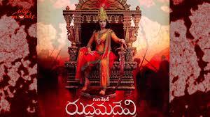 Rudramadevi Trailer