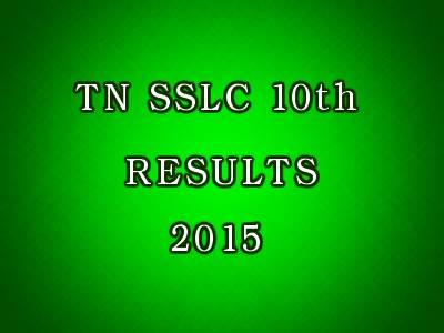 TN SSLC 10th Class Results 2015