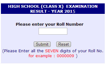 UP Board result 2015