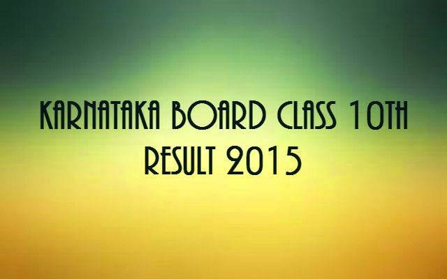 karnataka-SSLC Results 2015