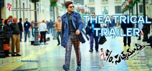son of satyamurthy theatrical trailer