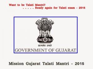 Gujarat Talati Bharti
