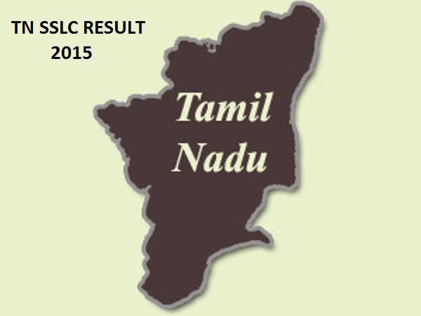 TN SSLC Result 2015 To Be Announced Soon