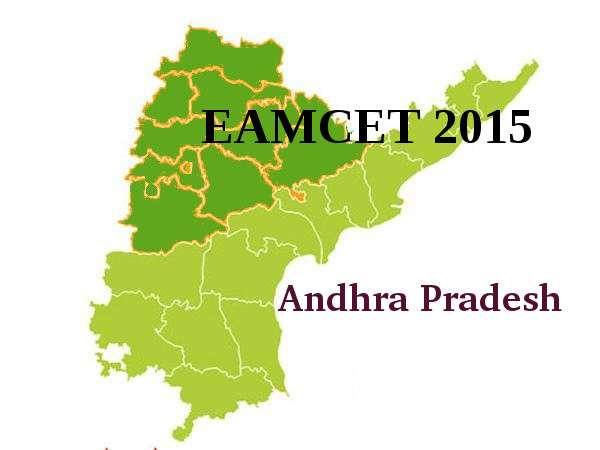 AP EAMCET results 2015