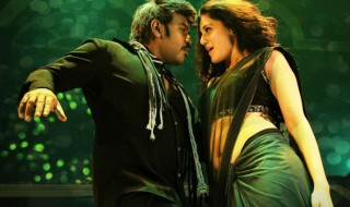 Kanchana 2 box office collection report weekend