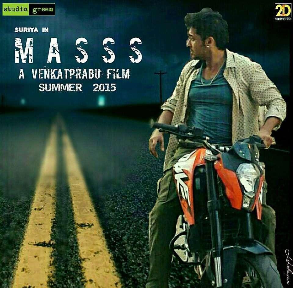 masss official teaser trailer