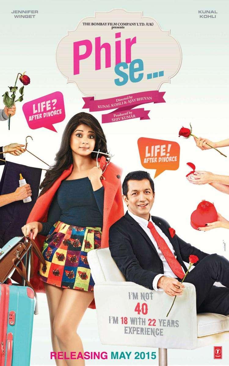 Phir Se Trailer starring Kunal Kohli