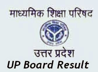 up 12th result 2015