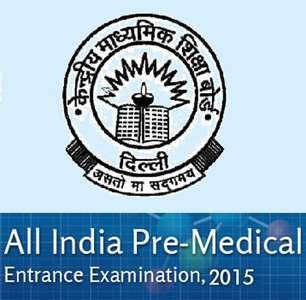 aipmt results 2015