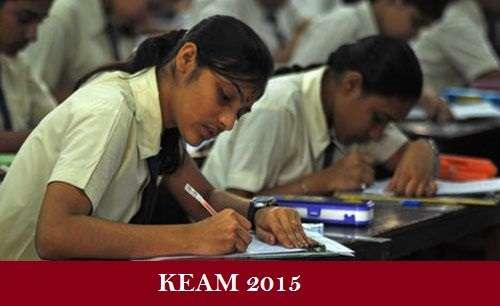 keam result 2015