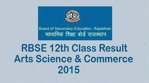 bser result 2015