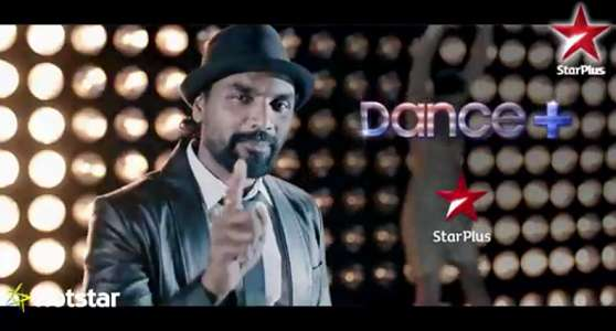 dance plus audition details