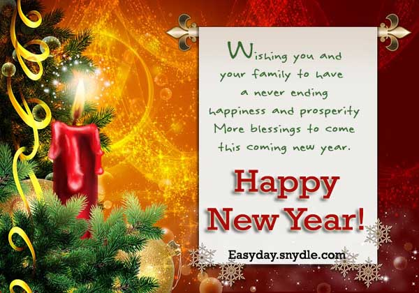 new-year-wishes-images-trendinindia